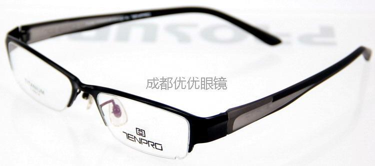 眼镜框架 男士近视眼镜架